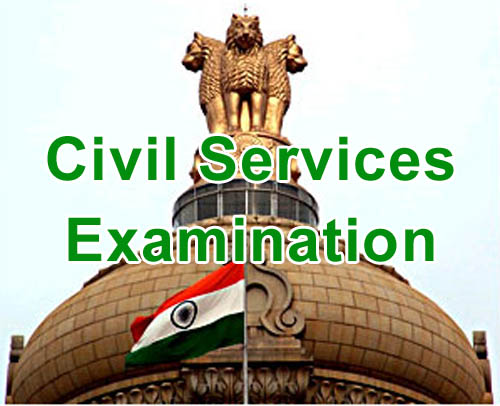group ii services written examination Tnpsc group 2a exam notification in tamil nadu public service commission shortly tnpsc announced exam notification for group 2a exam/combined civil services examination-ii the job, candidates should go through the eligibility criteria in tnpsc group 2a services exam.