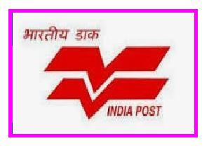 Postal Recruitment