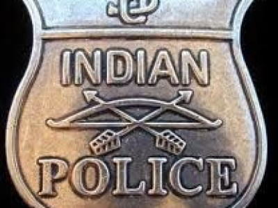 IPS 2014 Civil Services Exam 2014