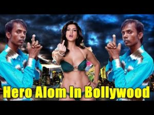 hero alom wife