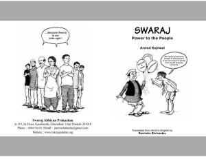 Swaraj