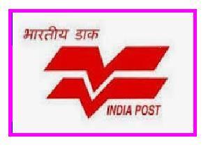 Postal Recruitment