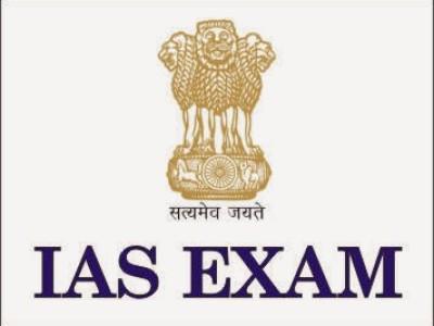 IAS Exam