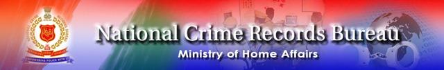 national crime records bureau recruitment 2014 last date 04 06 2014. Black Bedroom Furniture Sets. Home Design Ideas