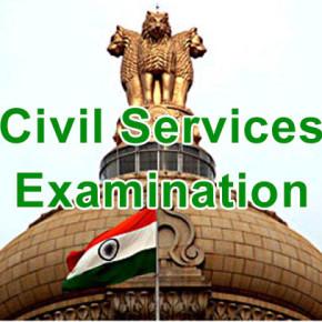 UPSC Civil Services Recruitment