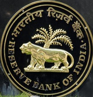 reserve bank of india assistant recruitment 2014 apply online