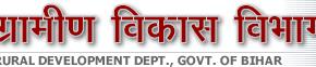 Bihar Rural Development Society Junior Engineer Recruitment 2014