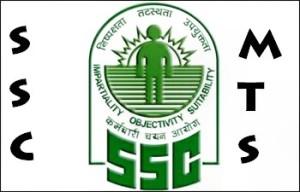SSC MTS Exam Result 2014