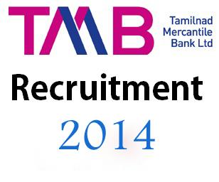 Tamilnad Mercantile (TMB) Clerks Recruitment